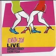 CD image AFRODITI MANOU - ELENI RODA / ATAKTI ZOI (LIVE) (2CD)