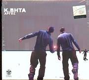 CD image Κ. ΒΗΤΑ / ΑΡΓΟΣ (2CD)