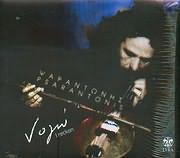 CD image for ΨΑΡΑΝΤΩΝΗΣ / ΝΟΓΩ