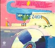 CD image DIONYSIS SAVVOPOULOS / TRAPEZAKIA EXO