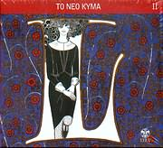 CD image TO NEO KYMA II - - (VARIOUS) (2 CD)