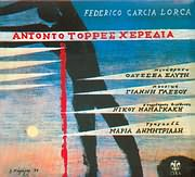 CD image NIKOS MAMAGKAKIS / ANTONIO TORRES HEREDIA / FEDERICO GARCIA LORCA - G. GLEZOS - ELYTIS - M. DIMITRIADI