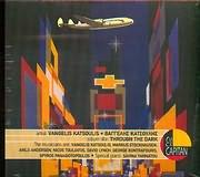 CD image VAGGELIS KATSOULIS / MESA APO TO SKOTADI (FONI: SAVINA GIANNATOU - KROUSTA: TOULIATOS)