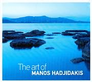 MANOS HATZIDAKIS / <br>THE ART OF MANOS HATDJIDAKIS - INSTRUMENTAL