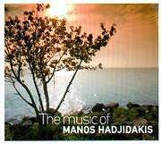 ����� ���������� / <br>THE MUSIC OF MANOS XADJIDAKIS - INSTRUMENTAL