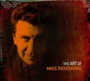 CD image for ΜΙΚΗΣ ΘΕΟΔΩΡΑΚΗΣ / THE ART OF MIKIS THEODORAKIS - INSTRUMENTAL