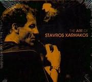 STAYROS XARHAKOS / <br>THE ART OF STAVROS XARHAKOS - INSTRUMENTAL