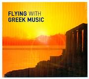 FLYING WITH GREEK MUSIC / <br>INSTRUMENTAL
