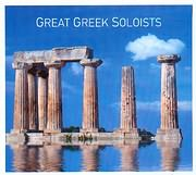 CD Image for GREAT GREEK SOLISTS / INSTRUMENTAL