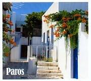 CD image for ΠΑΡΟΣ - PAROS