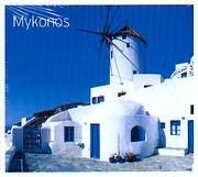 CD image ΜΥΚΟΝΟΣ - MYKONOS