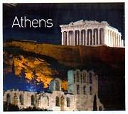 ΑΘΗΝΑ - ATHENS