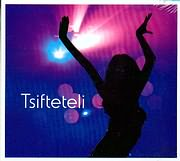 CD image TSIFTETELIA / TSIFTETELI / INSTRUMENTAL