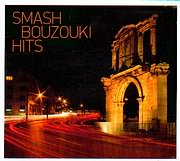CD Image for SMASH BOUZOUKI HITS / INSTRUMENTAL