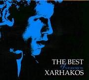 ������� �������� / <br>THE BEST STAYROS XARHAKOS - INSTRUMENTAL