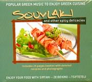 CD Image for POPULAR GREEK MUSIC TO ENJOY GREEK CUISINE - SOYVLAKI AND OTHERSPICY DELICACIES
