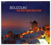 BOUZOUKI SOUND SPECTACULAR / <br>INSTRUMENTAL