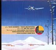 CD image TAKIS BARBERIS / ARE YOU HAPPY [ ΤΑΚΗΣ ΜΠΑΡΜΠΕΡΗΣ]