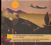 CD image DIMITRIS ZAFEIRELIS - DIMITRIS ZAFIRELIS / LEAFAGE