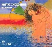 ������ ���������� - ������� ������ / � ������� - ����� ��������� - ��� ����� ���� ��� LP �� CD (2CD)