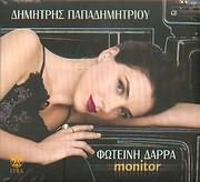 DIMITRIS PAPADIMITRIOU - FOTEINI DARRA / <br>MONITOR - SYLLOGI ME TA KALYTERA TRAGOUDIA