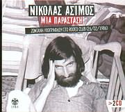 CD image NIKOLAS ASIMOS / MIA PARASTASI - ZONTANI IHOGRAFISI STO RODEO CLUB 26 / 02 / 1986 (2CD)