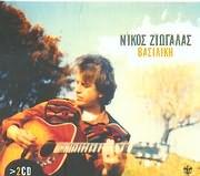 CD image NIKOS ZIOGALAS / VASILIKI - MEGALES EPITYHIES (2CD)