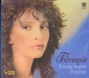 CD image GLYKERIA / OTI KAI NA GINEI THYMISOU (2CD)