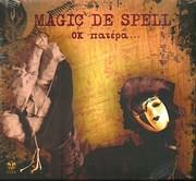 MAGIC DE SPELL / <br>�� ������
