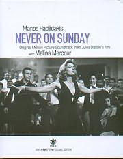 ����� ���������� / <br>���� ��� ������� - NEVER ON SUNDAY - 50th ANNIVERSARY DELUXE EDITION - (OST)