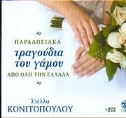 CD image ����������� ��������� ��� ����� ��� ��� ��� ������ / ������ ������������ (2CD)