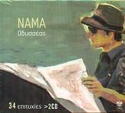 CD image ΝΑΜΑ / ΟΔΥΣΣΕΑΣ - 34 ΜΕΓΑΛΕΣ ΕΠΙΤΥΧΙΕΣ (2CD)