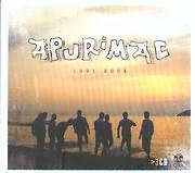 CD image APURIMAC / 1991 - 2004 (3CD)