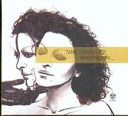 CD image for TANIA TSANAKLIDOU / PROSOPOGRAFIA