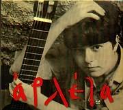 CD Image for ARLETA / ARLETA (TO PROTO TIS ALBOUM / FIRST ALBUM)