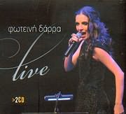 ΦΩΤΕΙΝΗ ΔΑΡΡΑ / <br>LIVE (2CD)