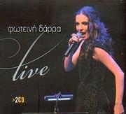CD image ������� ����� / LIVE (2CD)