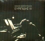 CD image THANOS MIKROUTSIKOS / EYRIPIDIS IV