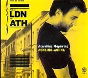 CD image LEONIDAS MARANTIS / LONDINO ATHINA - FROM LDN TO ATH