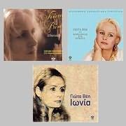 CD image for GIOTA VEI / SPILAIO - IONIA - HOREYONTAS STA KYMATA (BOX) (3CD)