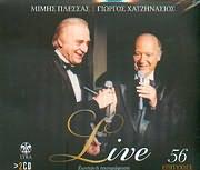 CD image MIMIS PLESSAS - GIORGOS HATZINASIOS / LIVE - ZONTANI IHOGRAFISI - 56 EPITYHIES (2CD)