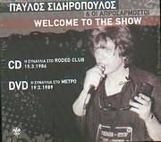 DVD - CD image PAYLOS SIDIROPOULOS KAI OI APROSARMOSTOI / WELCOME TO THE SHOW - SYNAYLIA - RODEO + METRO (CD + DVD)
