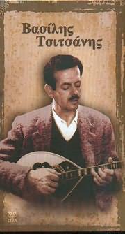 CD image ΒΑΣΙΛΗΣ ΤΣΙΤΣΑΝΗΣ / ΚΑΣΕΤΙΝΑ (4CD)