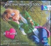 CD image HRISTINA ANAGNOSTOPOULOU / JE T AIME [APO OMONYMI TILEOPTIKI EKPOBI] CD SINGLE