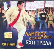 CD image LABROS O DADDY COOL / EHO TRELA CD SINGLE