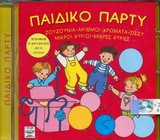 CD image �� ��������� ������ ������ ������ ������ / ������� ����� - �������� ���������