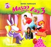 CD + DVD image MAZOO AND THE ZOO N. 3 (CD + DVD)