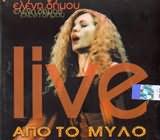 CD image ELENI DIMOU / LIVE APO TON MYLO