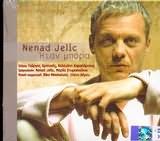 CD image NENAD JELIC / ΗΤΑΝ ΜΠΟΡΑ