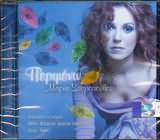 CD image ΜΑΡΙΑ ΣΠΥΡΟΠΟΥΛΟΥ / ΠΕΡΙΜΕΝΩ